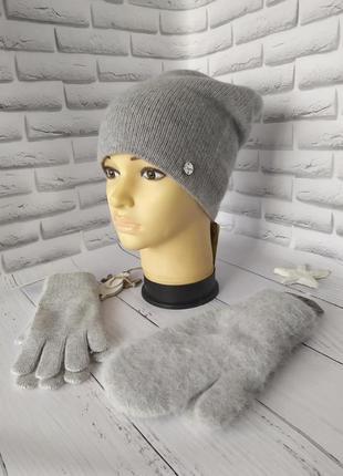 Шапка и варежки!шапка бини!шапка ангоровая!шапка зимова!шапка ...