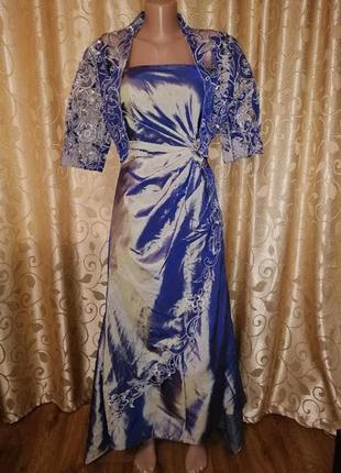🌺👗🌺новое!красивое вечернее, выпускное платье со шлейфом и наки...