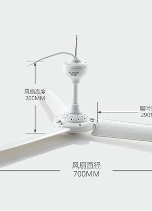 Вентилятор потолочный 70 см. Тихий .