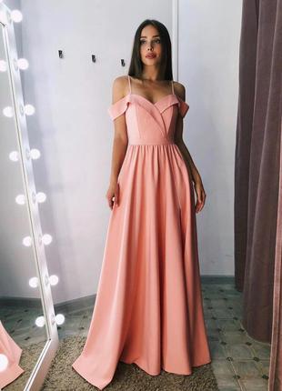 Длинное платье с разрезом  в пол