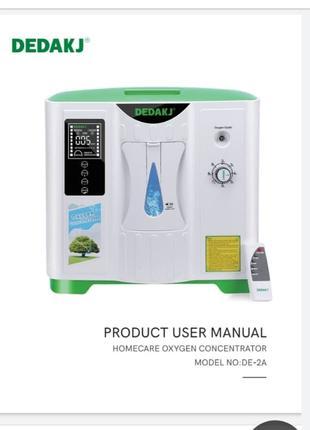 Кислородный концентратор 9 литров в наличии