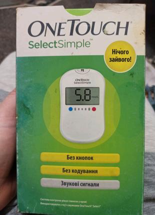 Глюкометр б/у