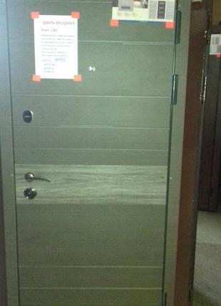 дверь входная элит 140 квартира 860/2050правое и левое открывание