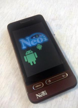 Neoi 585