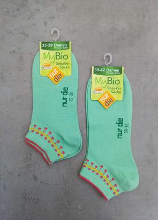 35-38, 39-42 короткие носки носочки сникерсы под кроссовки nur...