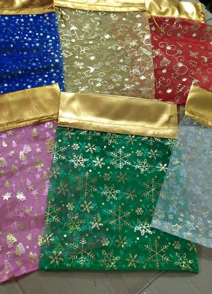 Упаковка для Новогоднего подарка, конфет из ткани, размер 23 х 23