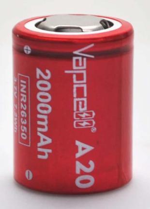 26350 Li-ion аккумулятор VapCell INR26350 A20 2000 mAh мАч акум