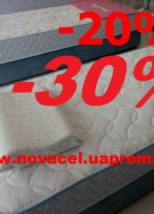 Матраc ортопедический Sleep&Fly. Акция до-30%! Каркас кровати+...