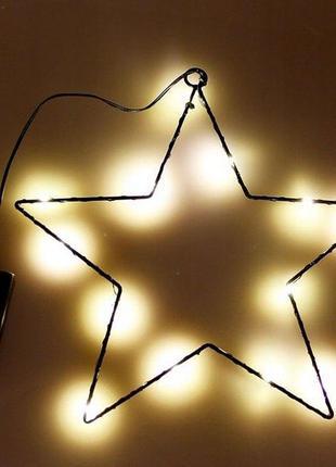 Лед звезда