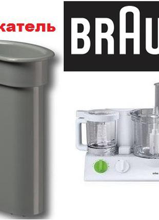 Толкатель насадки-соковыжималки комбайна Braun K700 3202 750