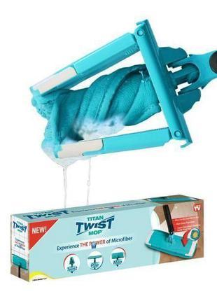 Уценка! Универсальная швабра Titan Twist Mop для влажной уборки