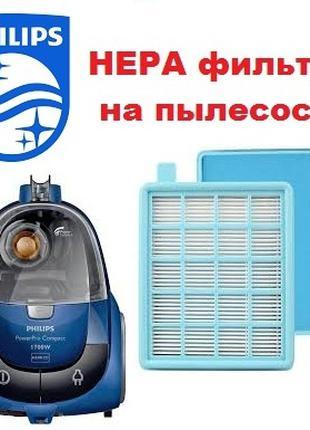 HEPA фильтр контейнера (внутренний) для пылесоса Philips 43220049