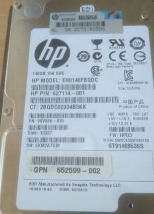 """Винчестер для сервера HP 146 GB 2.5"""" SAS 15K"""