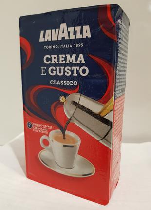 Кофе молотый Лавацца Lavazza Crema e Gusto 250г (Италия)