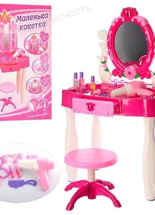 Детский туалетный столик - трюмо со стульчиком   Арт. ПР_661-22