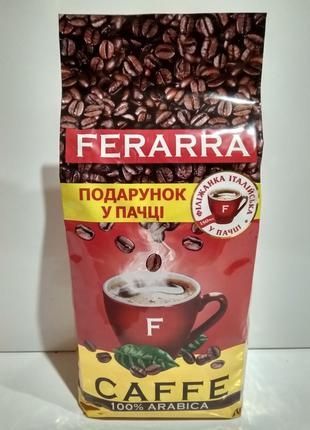 Кофе в зернах 1 кг Ферарра Ferarra Caffe 100% Arabica с чашкой