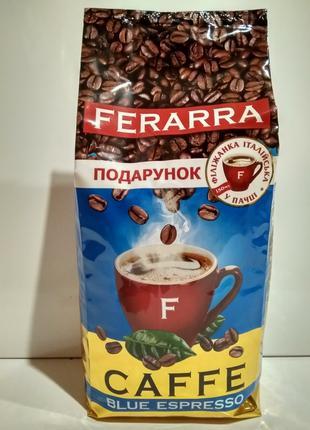 Зерновой Кофе купаж 1 кг Ферарра Ferarra Blue Espresso с чашкой