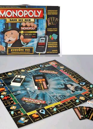 Настольная игра Монополия с терминалом.