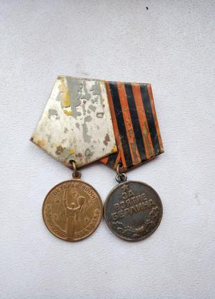 Медаль «За взятие Берлина» СССР