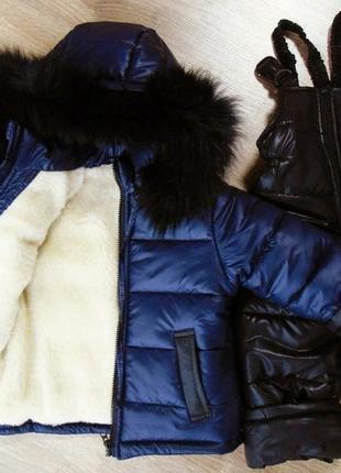 Зимний костюм комбинезон комбез