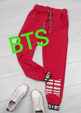 Штаны женские спортивные с логотипом bts.