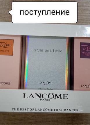 Набор женской парфюмерии