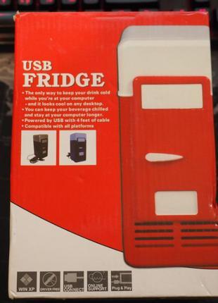 Мини холодильник SUNROZ USB Fridge (Портативный мини USB холод...