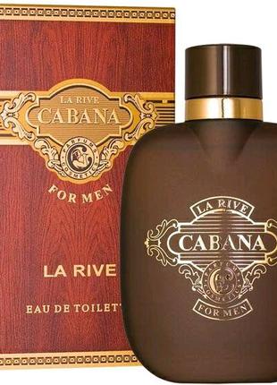 La Rive Cabana, кабана от ла рив