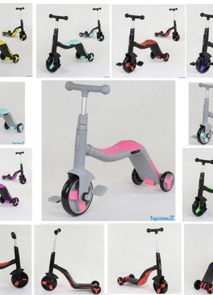 Самокат 3в1 Best Scooter, самокат-велобег-велосипед, свет, 8 м...