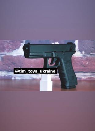 Игрушечный пистолет Cyma ZM 17