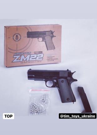 Игрушечный металлический пистолет Cyma ZM 21