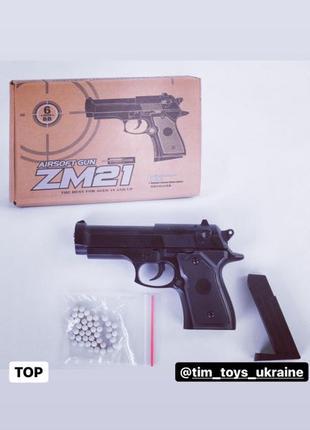 Игрушечный пистолет ZM 21