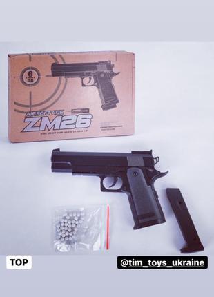 Игрушечный металлический пистолет ZM 26 лучшее качество