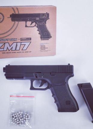Игрушечный пистолет ZM 17