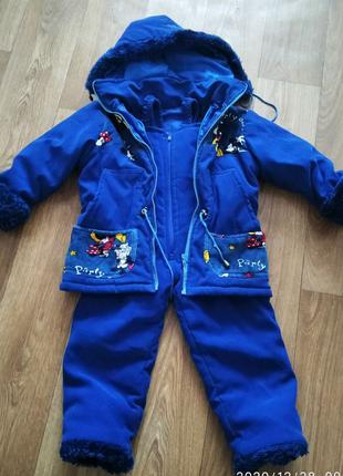 Комбинезон  костюм детский зимний