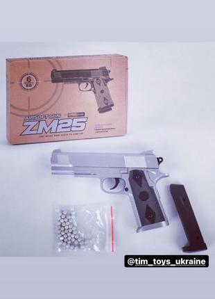 Игрушечный металлический пистолет Cyma ZM 25, стильный дизайн