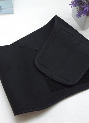 Пояс, бандаж, ортез для спины, mn sport