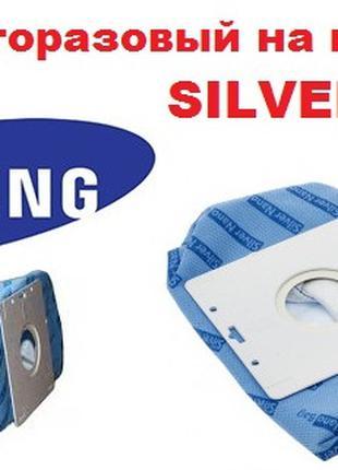 Мешок, пылесборник на пылесос Samsung Silver Nano DJ69-00420 VC