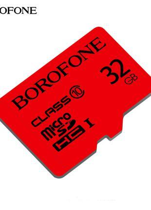 Карта пам'яті MicroSD Borofone 32GB Class 10 Original
