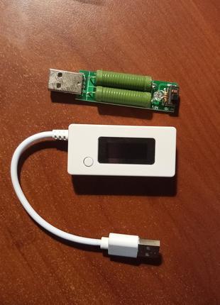 Тестер USB тока напряжения потребляемой энергии KCX-017 + нагрузк