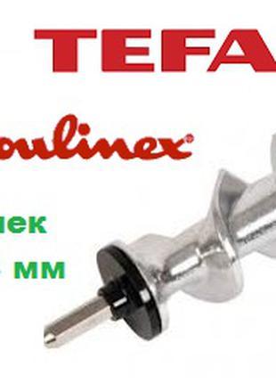 Шнек мясорубки Moulinex Tefal 128 мм SS-989487 ME657 ME658