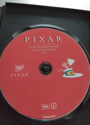 DVD Walt Disney Коллекция мультфильмов PIXAR Лицензия