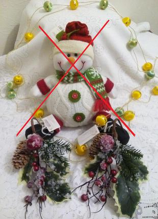 Новогодняя подвеска украшение подарок декор ветка гроздья шишка