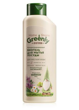 Биогель для мытья посуды концентрированный «травяной микс» hom...