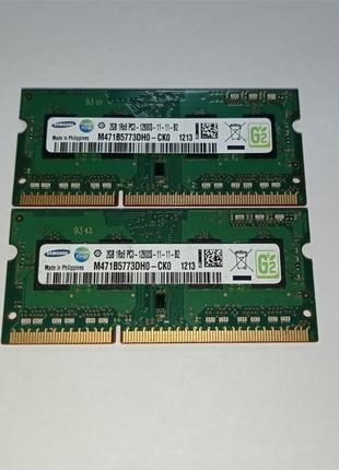 Память Для Ноутбука SoDIMM Samsung DDR3-1600MHz 4GB (2x2GB)