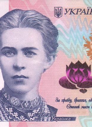 Банкнота 200 грн. ГА 5777737. UNC