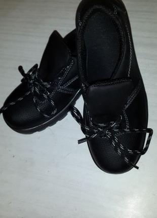 Профессиональная обувь - ZENITH
