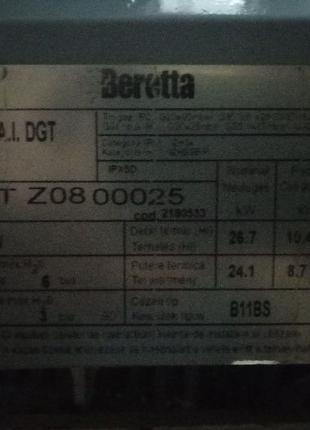 Запчасти к газовым двухконтурным котлам Beretta