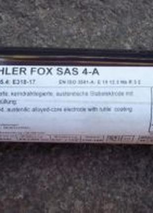 Продам электрод для не ржавеющей стали.