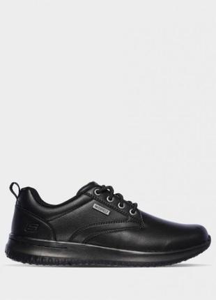 Мужские ботинки skechers, кожа, р.42,43,44